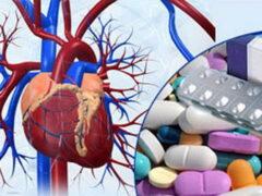 Самый распостранённый сердечно-сосудистый препарат