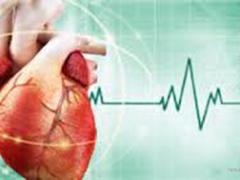 Хелатная терапия ишемической болезни сердца